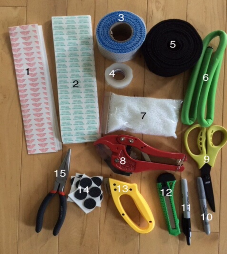A collection of 15 numbered items ranging from tapes to scissors.